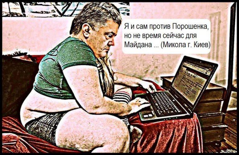 Встречай Донбасс: Полковник …