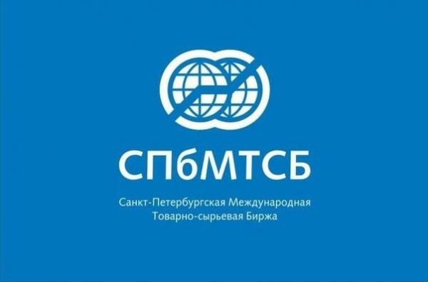 Санкт-Петербургская сырьевая биржа предложила ужесточить торги топливом