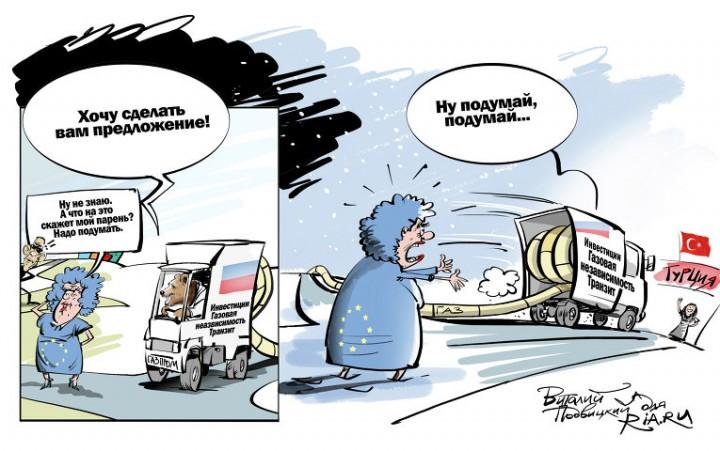 """Европа доигралась, или """"Зима Сурка"""""""