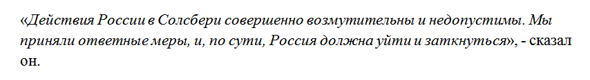 «С нетерпением жду»: Мацейчук предсказал мощную «ответку» России на финты Британии
