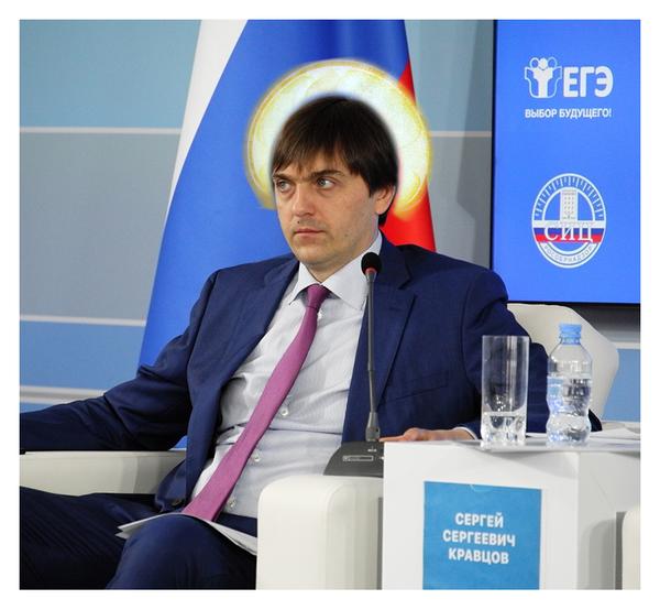 this God Sergei Kravtsov