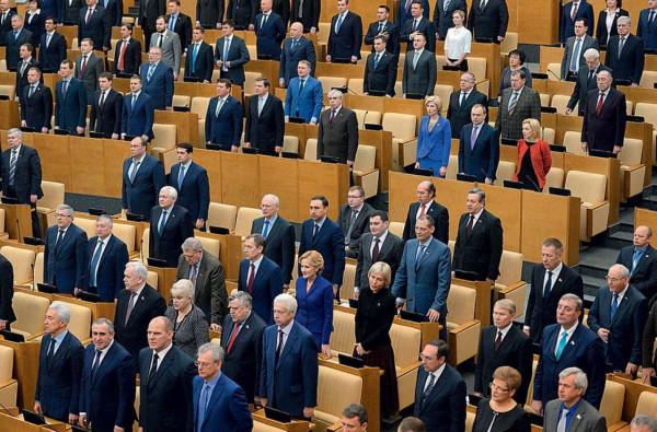 Досрочные выборы в Госдуму: …