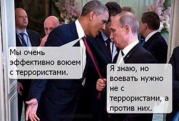 """По """"химатаке от Асада"""": С американской обезьяной нет смысла разговаривать. Она понимает только язык силы"""