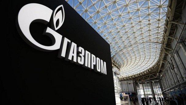 «Нафтогаз» охотится на «Газпром»