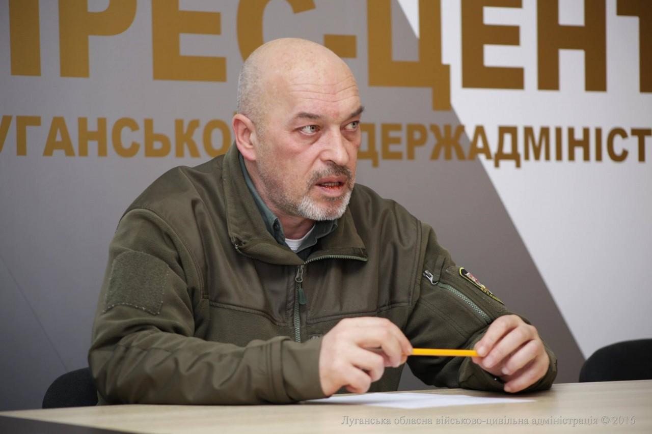 Украине больше не нужен Донбасс?