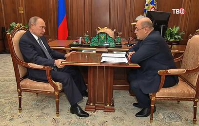 Глава ФНС рассказал Путину о собираемости налогов
