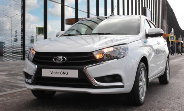 Lada Vesta CNG может продаваться у дилеров. Теоретически