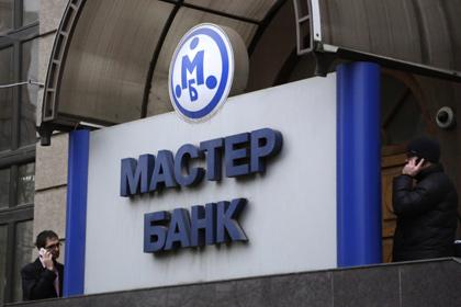 Партнеры Мастер-банка заплатят Сбербанку за обслуживание карт