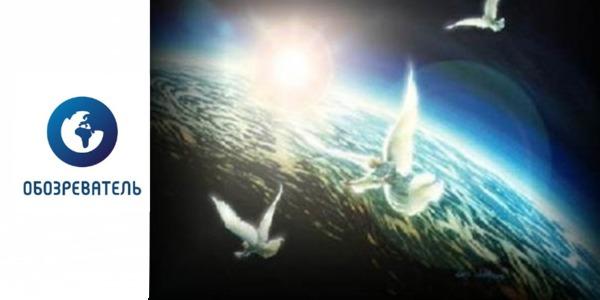 """Под грифом """"Секретно"""". Явления ангелов космонавтам"""
