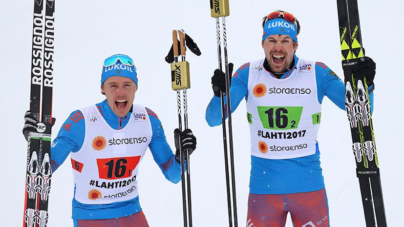 Россияне Крюков и Устюгов выиграли золото в командном спринте классическим стилем на ЧМ