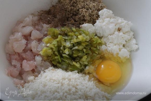 Рыбное филе нарезать не очень крупным кубиком, добавить творог, хлебные крошки, молотые грецкие орехи, яйцо и обжаренный на растительном масле лук-порей. Добавить соль и молотый перец по вкусу. По желанию можно добавить зелень.