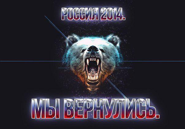 На просторах соцсетей: Украинец о русских!