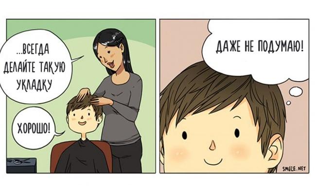 23 мысли, которые посещают девушек в парикмахерской