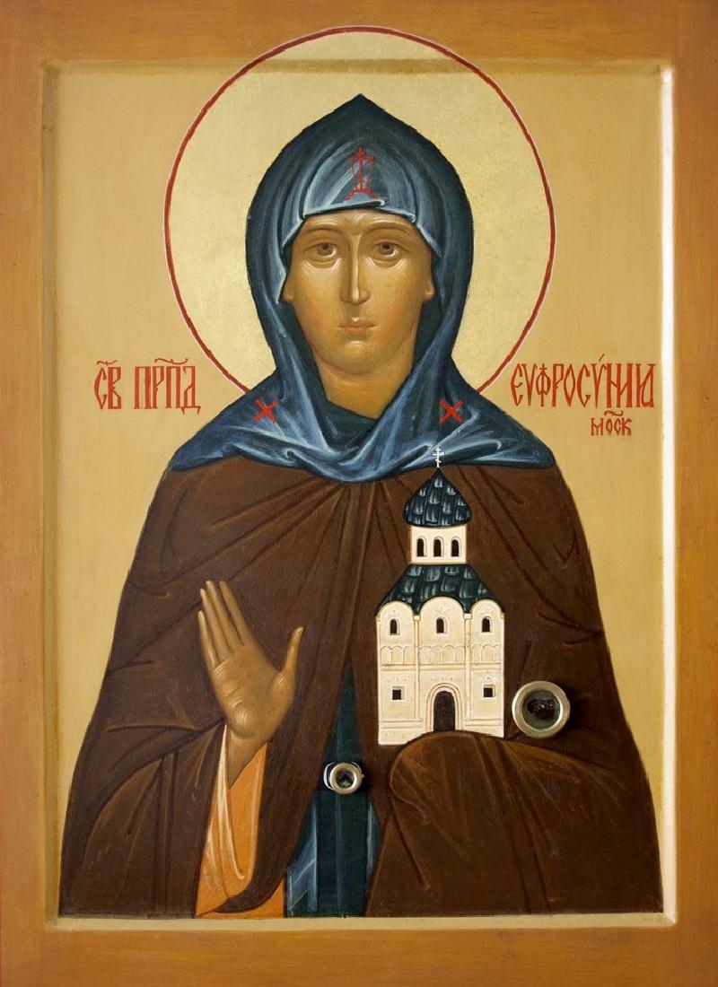 святая евдокия житие