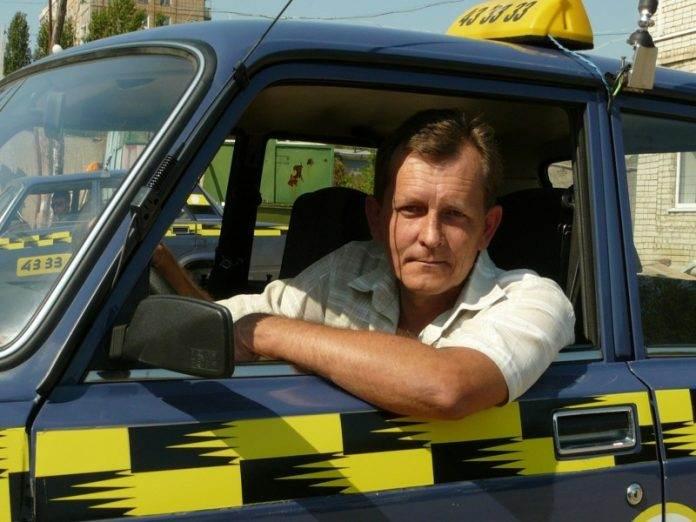 Вот в чем загадка молчаливого таксиста!