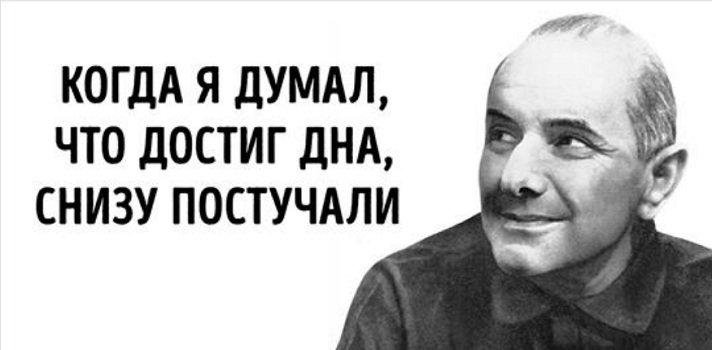 30 высказываний Станислава Е…