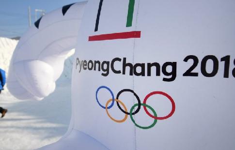Список спортсменов, которые поедут на олимпиаду, могут объявить до 12 декабря