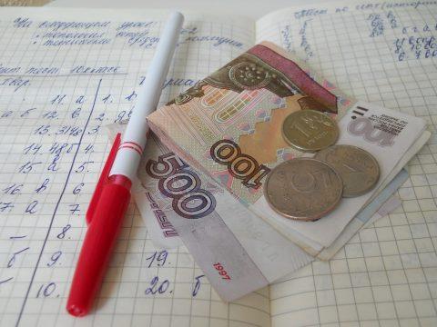 Сбор денег в школе: в каких …