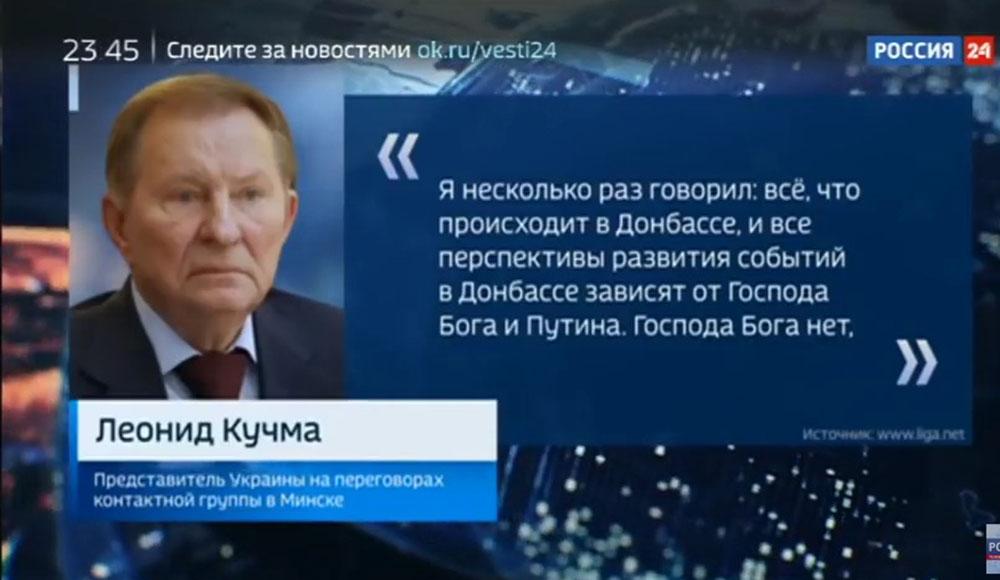 Президент-дебил это трэнд Украины