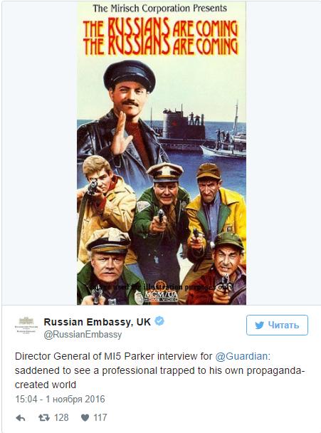 """""""Русские идут"""": российское посольство высмеяло главу MI5"""