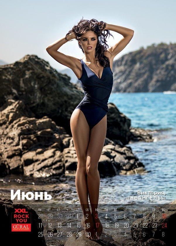 12 сексуальных звезд Украины разделись для пикантного календаря