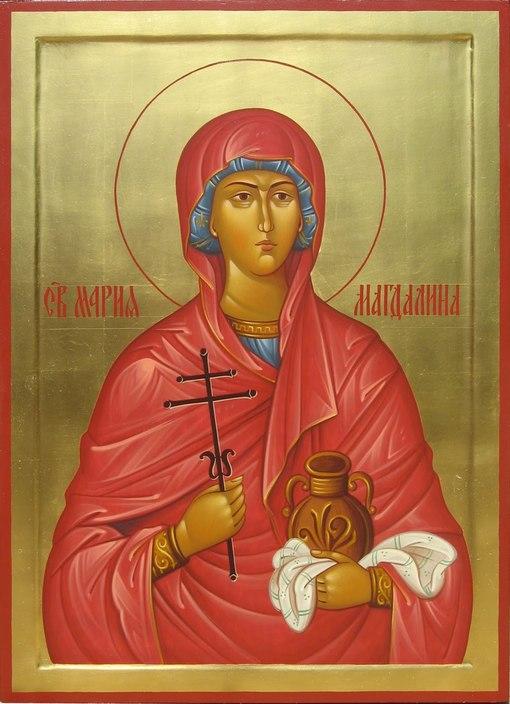 4 авгуÑта - День памÑти мироноÑицы равноапоÑтольной Марии Магдалины.