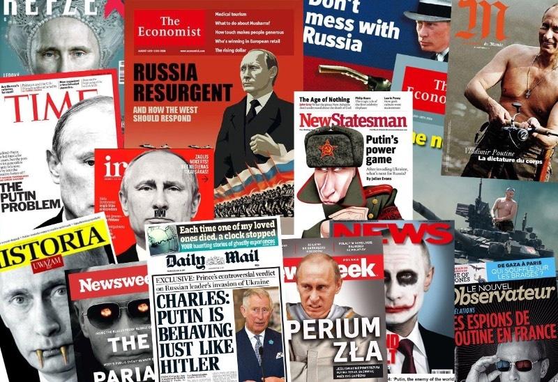 Преса запада на русском