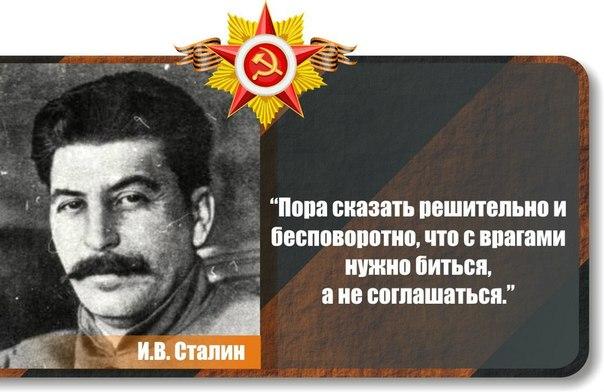 казане очень интересные случаи со сталиным замечания, пожелания переводу