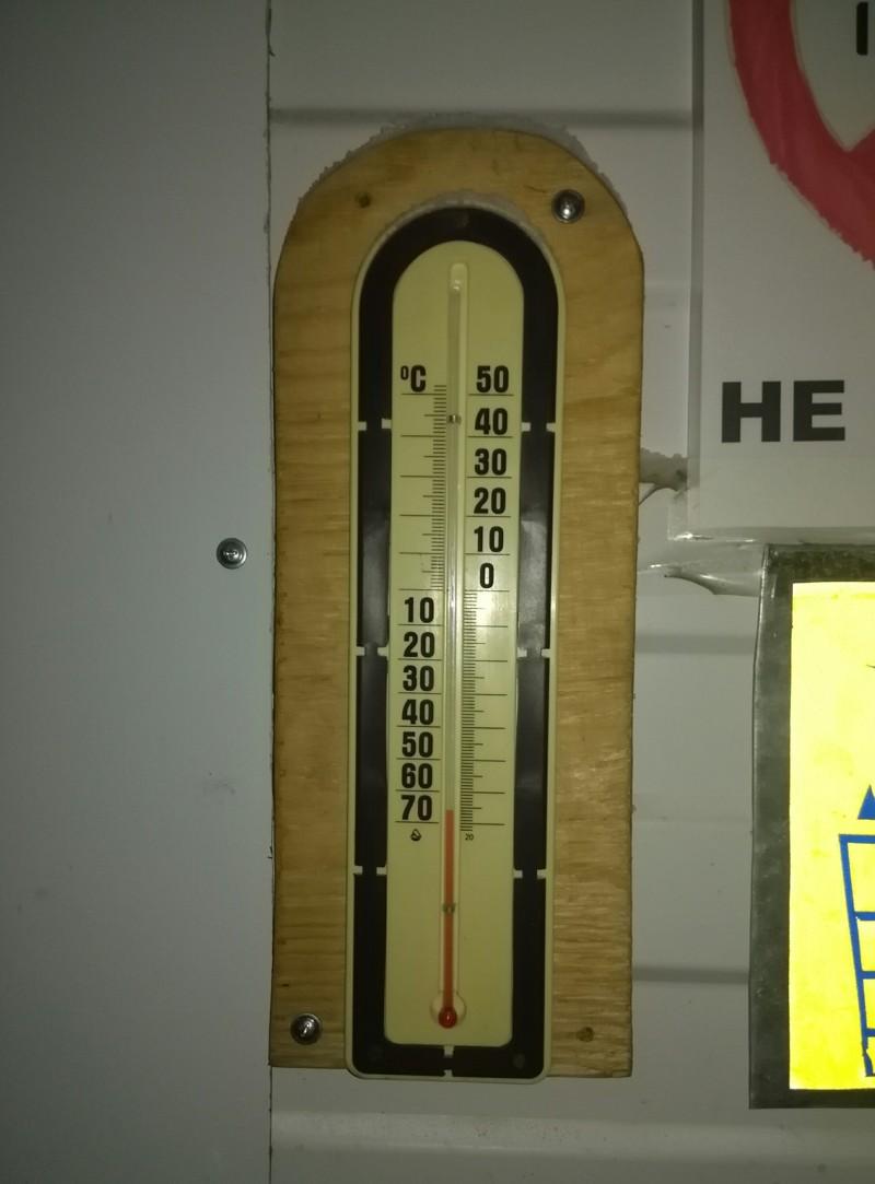 Суровая зимняя Якутия (23 фото)