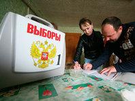 Александр Шмелев: «На этот раз президентские выборы выглядят совсем неприлично»