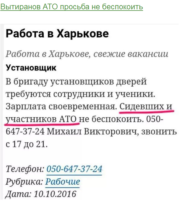 Вытиранов нигде не любят...