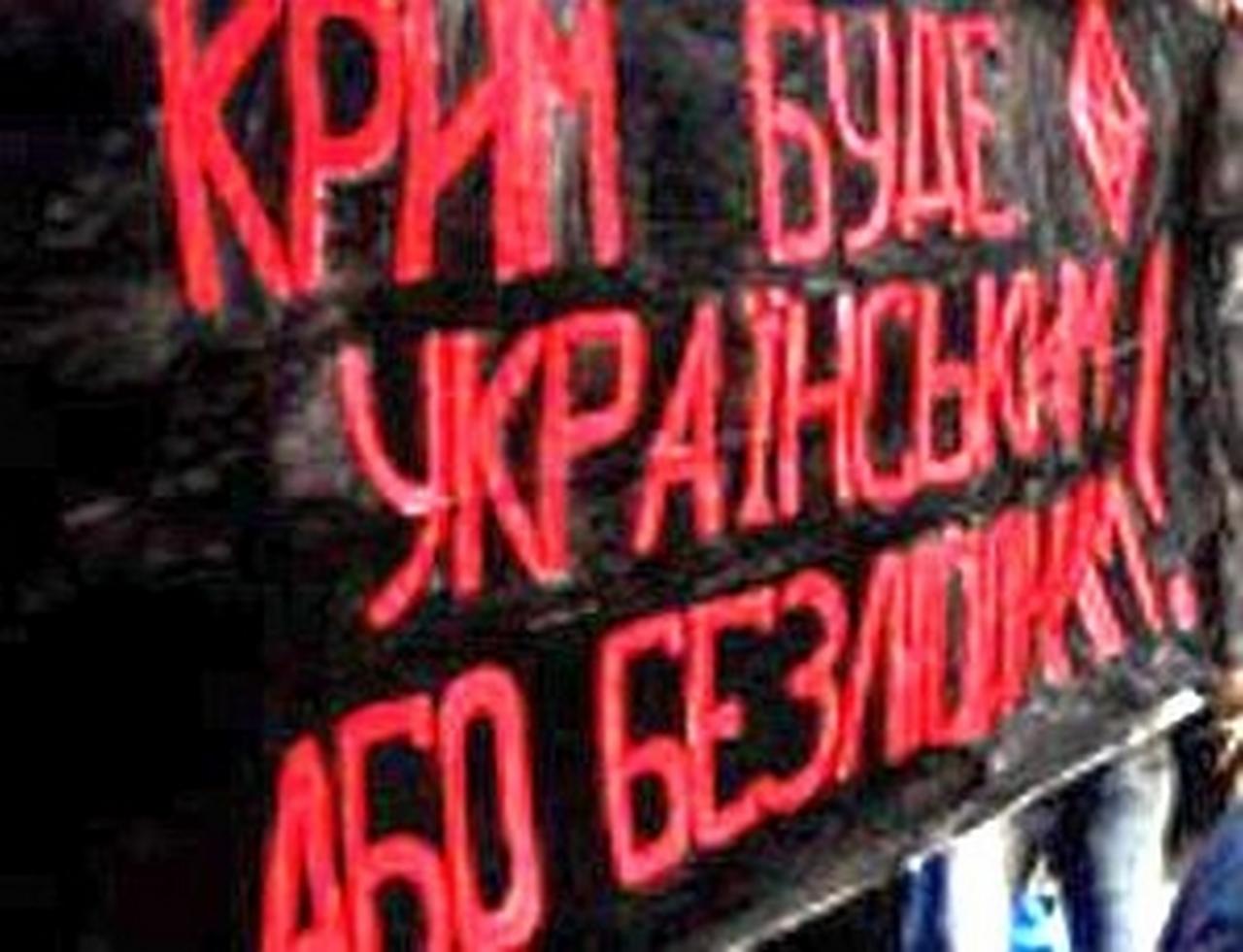Украина будет безлюдной и ничьей. Юлия Витязева