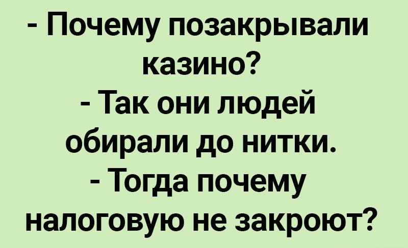 15 лучших анектодов с просторов Сети!