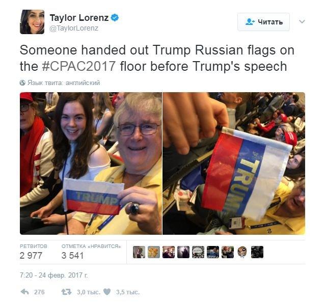 Скандал в США: кто и зачем написал имя Трампа на российском флаге?