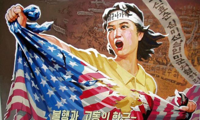 Об объявлении войны и полном уничтожении США