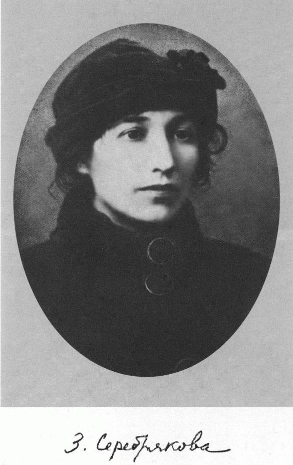 Жизнь и творчество художника Зинаиды Серебряковой, ч. 1