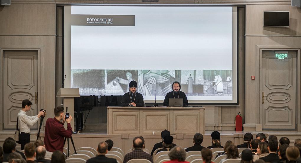 Начал работу Интернет-портал Богослов.Ru