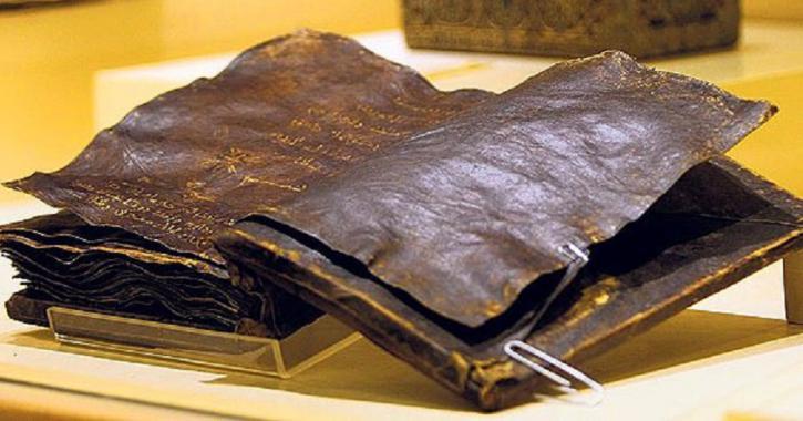 В Турции обнаружили библию, запрещенную к прочтению Ватиканом