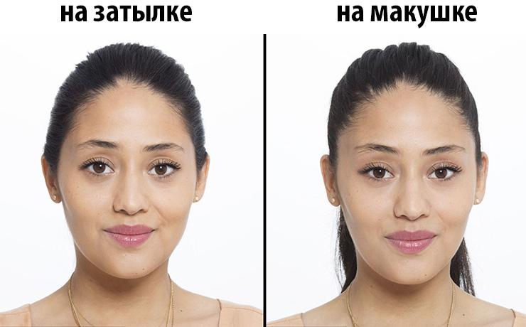 как сделать лицо визуально меньше