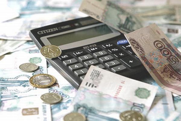 3 октября вступают в силу новые правила выплаты зарплат в РФ