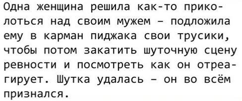 Петров хотел наладить отношения с тещей и сделать сюрприз