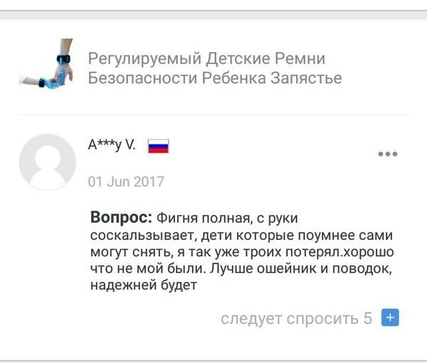 Китайцы продолжают отнимать хлеб у Петросяна aliexpress, интернет-магазин, китай, подарки, покупки, прикол, россия, юмор