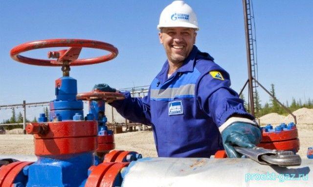 """""""Газпром"""" нарастил экспорт по итогам как марта, так и всего I квартала"""