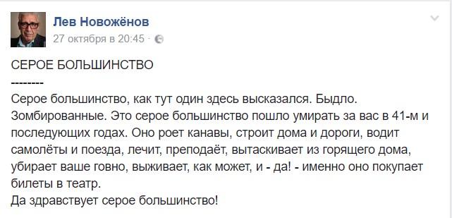 http://mtdata.ru/u5/photo3965/20149598548-0/original.jpg