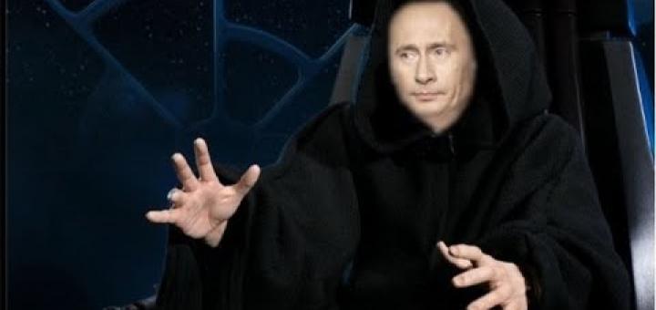Тёмная Империя Дарта Путина