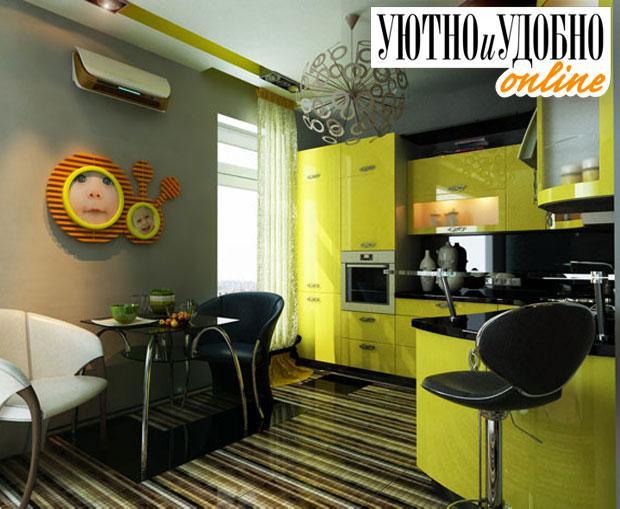 Кухня-гостиная в стиле «диско»