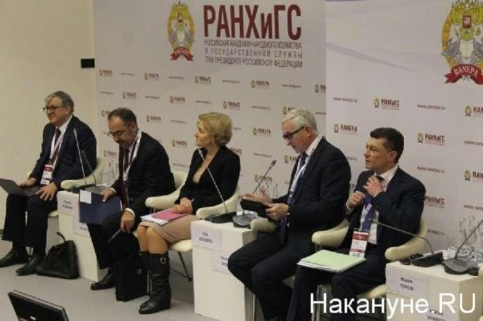 """Заметки с """"Гайдаровского форума"""""""