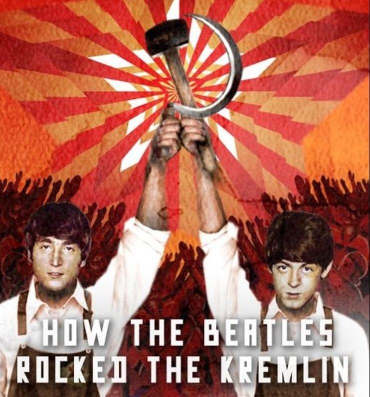 А был ли Битлз в СССР под запретом?