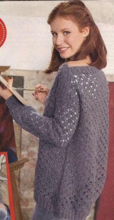 Свободный вязаный пуловер