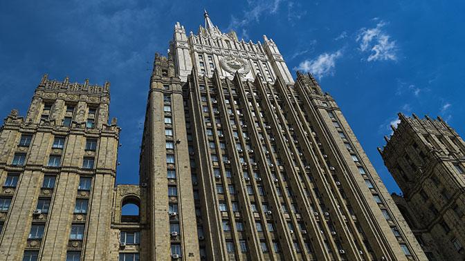 МИД обвинил США в пропагандистской атаке на Россию